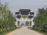 北京周邊地區,涿州臥龍公墓,具體的路線與交通方法