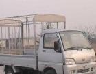 自带货车司机,可载1吨货物,中山范围内日租、月租