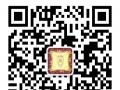 咸阳雅思——咸阳**留学类语言培训机构