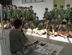中学生2019年北京军事训练冬夏令营-