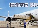成都物流速度快一成都机场空运全国机场自提一航空当天到
