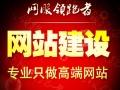 企彩云官网,企业网站建设,营销型网站建设,商城网站