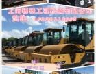 内蒙古二手徐工26吨压路机买卖