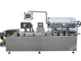 浙江好的全自动铝塑铝铝泡罩包装机供应 各类泡罩包装机