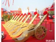 中山庆典策划场地布置灯光音响设备礼仪主持演出公司