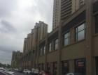 陶瓷城 东北大马路上 住宅底商 169平米