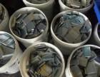 沈阳地区回收理电池聚合物电池三元理电池UPS电源汽车底盘