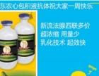 预防鸭安卡拉心包积液就用专用抗体