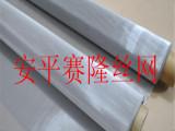 现货供应过滤用不锈钢网  304材质不锈钢编织网