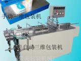 厂家直销 手动烫膜机,透明膜烫膜机,产品盒烫膜机