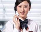 欢迎进入~!太原海尔客服各点))海尔热水器售后服务总部电话
