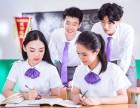 长沙高二数学 高二英语 高二语文补习班