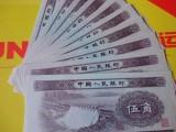 建国钞连号收藏价值 有什么升值空间 纸币回收