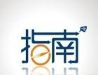 南京工业大学 土木建筑工程 非全日制招生