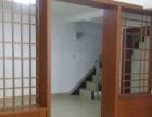 湘江东路南八号4号楼 商住公寓 156平米