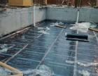 承接房屋补漏 锌瓦翻新补漏或更换工程 玻璃钢 地坪漆防腐工程