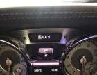 福特蒙迪欧2011款 蒙迪欧致胜 2.3 自动 豪华型 南昌博宇