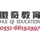 合肥室内设计/平面设计/PS/淘宝培训班春季招生