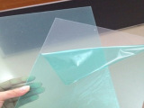 深圳PC塑料镜片 PC电镀镜片镀膜加工