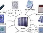 宁波安防监控 远程监控 智能化系统