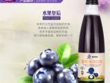 美得来无污染冰镇饮料玻璃瓶装【天然蓝莓50%果浆果汁】320ml