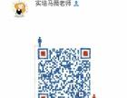 乌鲁木齐电算化会计基础法规财务软件强招生