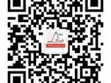2019F1中国站4月14日 上海F1门票接受预定
