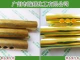 黄铜前氧化剂 怎样去除铜表面的氧化层 黄铜如何抛光