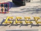 液压叉车物业汽修专用挪车器移车器手动拖车器起重工具专业