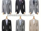 西安高端西装西服私人量身定制进口面料西装定做