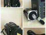 红森集团 行星减速机 伺服电机18
