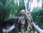 花园婚礼场景布置 鲜花布景 细腻高端 价格亲民