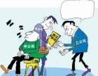 光雅园注册公司 代理记账 商标注册