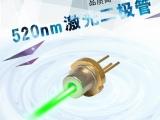 欧司朗全新520nm10mw小功率激光二极管 绿光水平仪