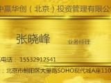 转让北京资产管理公司