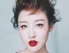 专业化妆师西西老师