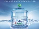 日照润泽大桶水销售中心 桶装水配送