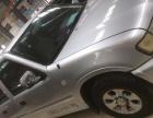 庆铃 五十铃皮卡 2009款 2.8T 手动 柴油 四驱(国Ⅲ)