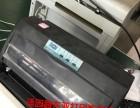 笔记本打印机专业维修 监控安装 南浔东亚电脑
