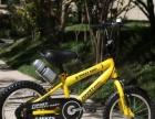 滑板车、山地自行车、童车(特价车480起)