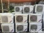 宁波镇海区回收空调,镇海旧空调回收,二手空调回收