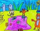 沂水少儿美术较专业的儿童美术艺彩儿童画苑欢迎您!
