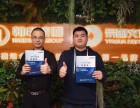 翰申集团分公司加盟简介及流程 全国加盟分公司培训领导品牌