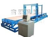 泊头富强机械专业生产EPS数控仿形切割机