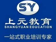 告别哑巴口语 英语口语班培训 靖江上元教育