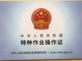学电工来诚技,上海川沙电工培训