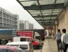 平湖华南城标准物流仓储带卸货平台5000平方米出租