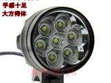 批发进口灯珠CREE 7灯T6充电T6自行车灯山地车灯单车灯强光