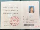 2018重庆建委施工员 材料员考证好考不?哪里报名?