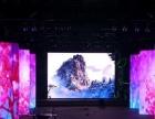 深圳市LED显示屏大屏厂家模组显示屏批发